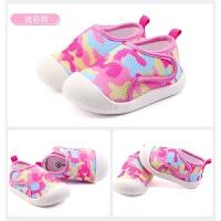 0-1-3岁男女婴儿单鞋夏季软底宝宝网布鞋子学步鞋春秋