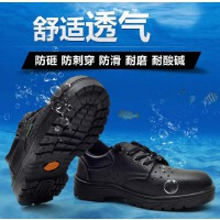 劳保鞋男士夏季透气防臭钢包头安全鞋防砸防刺大码工地工作鞋
