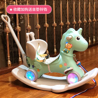 儿童木马车三用摇摇马木马 摇马摇摇马婴儿宝宝玩具1-3周岁礼物 塑料两用加厚大号