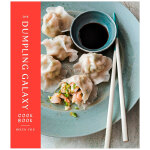 The Dumpling Galaxy Cookbook 饺子之书 英文原版餐饮食谱