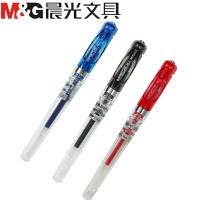 开学必备文具 晨光文具 中性笔 办公0.7mm中性笔/水笔GP1111子弹头笔