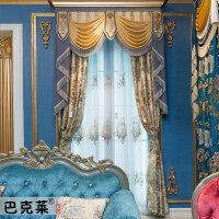 欧式窗帘布料美式窗纱雪尼客厅卧室成品帘头定制 按尺寸定制