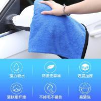 加厚洗车毛巾汽车用吸水擦车布专用不留痕不掉毛大号工具用品大全