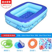 小孩子的游泳池儿童游泳池婴儿家用充气加厚宝宝小孩洗澡盆家庭超大号戏水池