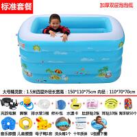 新生婴儿游泳池家用充气大号幼儿童游泳加厚室内小孩宝宝洗澡桶