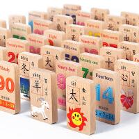 儿童多米诺骨牌码牌器益智力大号数字积木宝宝认汉字玩具100片