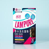 【特价清仓】蓝漂竹浆本色抽纸10包 270张/包