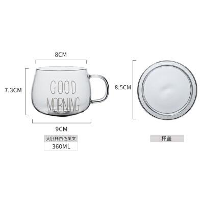 【新品热卖】早餐杯玻璃杯带盖牛奶杯耐热耐高温大容量韩国清新日式水杯燕麦杯 GOOD MORNING白色【带圆盖】
