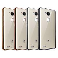 【包邮】MUNU 华为Mate7手机壳 mate7手机套 mate7保护壳 mate7高配版 标准版 尊爵版 mate