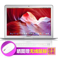 【赠鼠标】苹果Apple MacBook Air MQD42CH/A MMGG2CH/A 13.3英寸笔记本电脑(双核i5/8GB内存/256GB闪存)轻薄笔记本