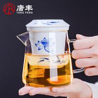 唐丰玻璃泡茶壶带盖陶瓷过滤内胆弧形侧把泡茶杯飘逸杯家用茶壶杯