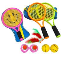 儿童球拍类玩具宝宝 网球羽毛球拍小学生3-12岁户外运动套装