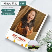 照片书定制宝宝相册制作diy儿童成长纪念册记录册婴儿周岁影集礼品 12寸升级对裱82页 可180平铺翻阅