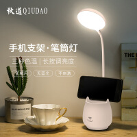 LED小�_�糇o眼��桌小�W生可充插�式�捎�USB宿舍�W��P室床�^�P筒