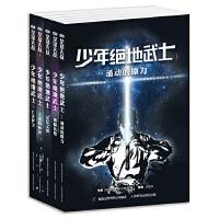 星球大战 少年绝地武士 (1-5)