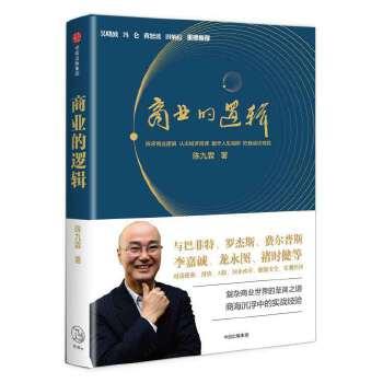 陈九霖(pdf+txt+epub+azw3+mobi电子书在线阅读下载)