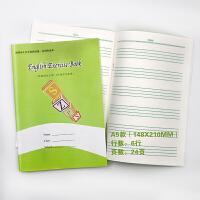 深圳市九年义务教育统一系列作业本:English Exercise Book(供深圳市小学1-3年级学生使用)32K