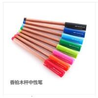 自然纯真 UNI三菱UM-280香柏木杆中性笔 0.38 可换芯