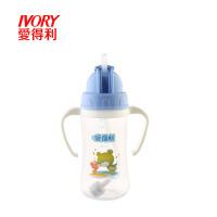 水杯婴儿吸管杯PP水杯儿童学饮杯带柄吸管240mL防摔F92ADL 颜色要求请备注