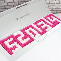 5201314香皂玫瑰花礼盒情人节礼物送女友老婆浪漫DIY创意肥皂花 玫红色 5201314