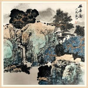 北京工艺美术出版社主编副社长 贾德江(幽居图) ZH316