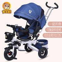 20181120230613577折叠婴儿童三轮车可躺宝宝手推车脚踏车1-2-3轮6岁自行车单车 白车蓝色折叠可躺离合
