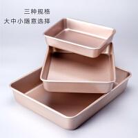 烤盘烤箱用具家用不沾烘焙工具古早蛋糕卷面包饼模具长方形雪花酥