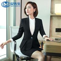 【满200减100】新款长袖西服女装职业装套裙西装西裤修身两件套韩版通勤正装
