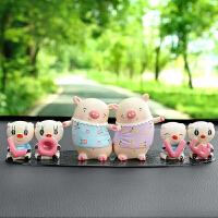 创意汽车摆件可爱猪车内饰品摆件公仔车上装饰用品女车载摆件