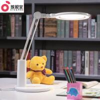孩视宝护眼台灯小学生儿童学习书桌国AA级LED写字护眼台灯超广角智能柔光灯