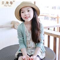 [当当自营]贝康馨 2017夏季新款女童纯棉纯色针织开衫