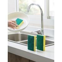 木浆棉百洁布厨房海绵擦 家用去污海绵清洁刷洗碗布魔力擦