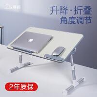 ��L床上小桌子可折�B家用�P�本��X桌板大�W生宿舍放上���字用的床桌可�{�升降多功能坐地加高�腥��桌