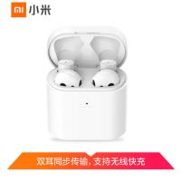 小米蓝牙耳机 Air2S 通话降噪 无线充电 真无线蓝牙 语音控制 迷你入耳式 通用苹果安卓手机耳机