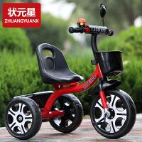 儿童三轮车/脚踏车/小孩手推自行车/男女宝宝玩具单车1-3-6岁童车 红色 高端发泡轮
