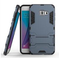 三星 Galaxy C5三防保护套 三星C5000钢铁侠保护套 三星 C5 C5000 手机壳 保护壳 保护套 手机套