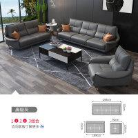 【新品】北欧真皮沙发组合头层牛皮客厅小户型现代三人位四人位全真皮沙发 组合