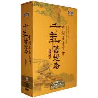千年菩提路dvd 中国名寺高僧26DVD 45集完整版