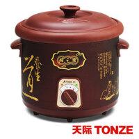Tonze/天际 紫砂电炖锅DDG-20AZ 炖锅电炖锅*汤锅炖锅2L