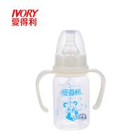 奶瓶带把柄吸管婴儿自动PP标准口径宝宝直身奶瓶120/240mL 240mL 颜色可备注