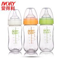 宝宝奶瓶Tritan特丽透奶瓶240mL宽口径塑料无把柄ADL 颜色随机