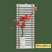 20190411180927226创意挂件墙上中式餐厅卧室内家居墙饰墙面房间墙壁挂饰客厅装饰品 红色 白色宽底板