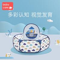 babycare婴儿海洋球池 可折叠室内儿童围栏宝宝家用塑料波波球池