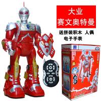 可充电智能机器人遥控奥特曼超人模型泰罗超大机器人男孩儿童玩具 大业 赛文奥特曼【送电子表+积木