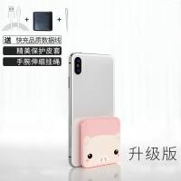 韩国卡通迷你充电宝薄便携女萌可爱创意大容量苹果8毫安充华为手机oppo专用x小巧MIUI移