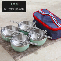 北欧304不锈钢便携碗包日式家用碗筷套装儿童碗创意饭碗餐具