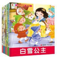 幼儿经典故事随机10册丑小鸭2-3-4-5岁 早教儿童故事书籍宝宝小画书幼儿绘本少儿精装绘本婴儿漫画睡前故事