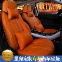 牛皮专车专用汽车坐垫玛莎拉蒂 Gran turismo Ghibli 总裁 沃尔沃S40 S80L XC60 S60 C30 C70 XC90 XC70 V60 V40 S90 汽车专用坐垫 真皮全包围汽车坐垫 真牛皮四季座垫套 座套垫