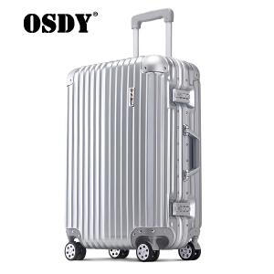 【可礼品卡支付】OSDYA6111/26寸新款旅行箱 铝框行李箱 高品质商务旅行箱登机箱 出国托运箱耐压抗摔 海关锁静音万向轮箱子