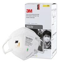 3M9003V小号带呼吸阀防护口罩